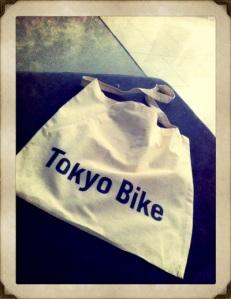 Tokyo Bike Bag